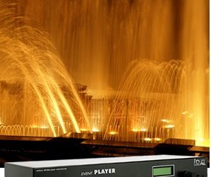 event-player-fontaine-musicale-moldavie